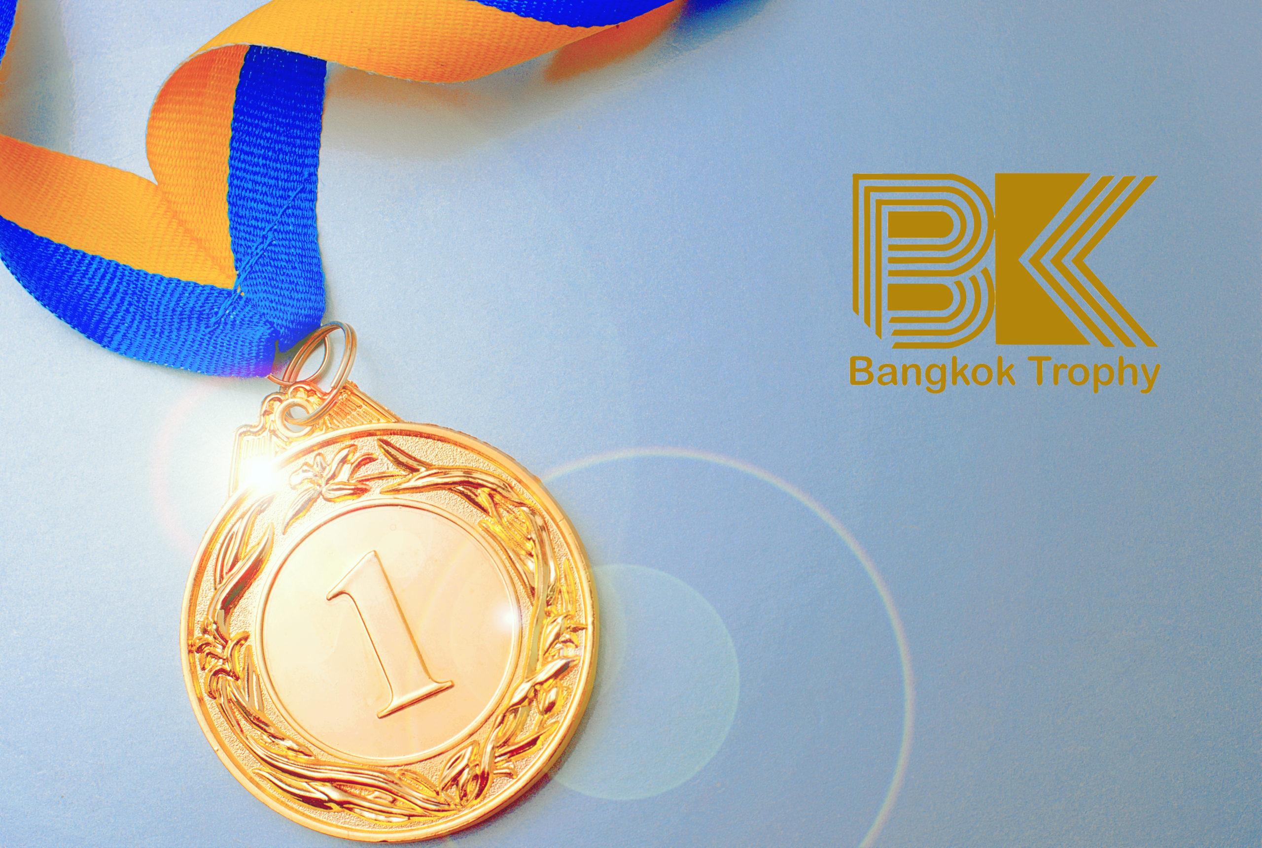 BK Gold Medal